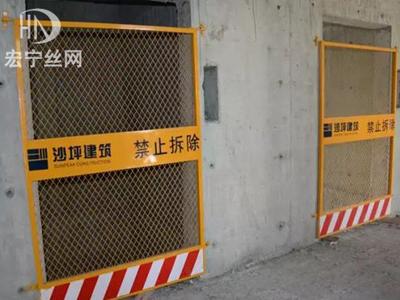 电梯井口安全门1